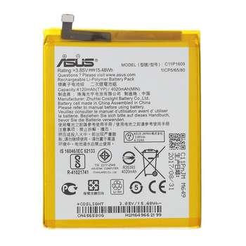 باتری موبایل مدل C11P1609 ظرفیت 4020mAh مناسب برای گوشی موبایل Zenfone 3 Max