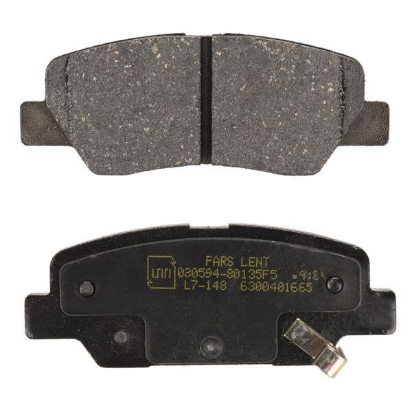 لنت ترمز عقب پارس لنت مدل 80135 مناسب برای رانا