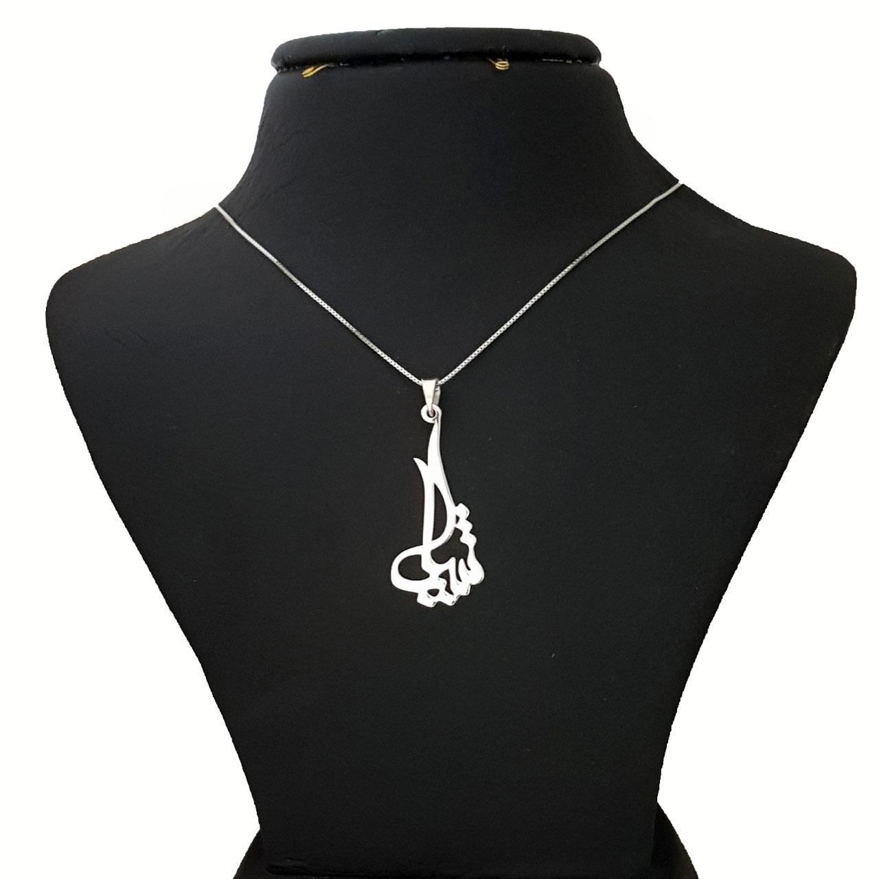 گردنبند نقره طرح اسم شیما کد SE216