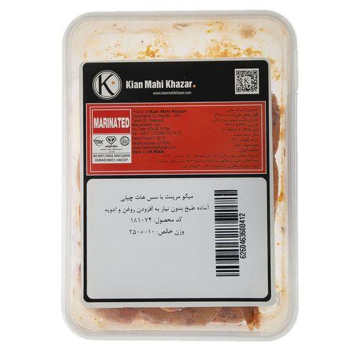 میگو مرینت منجمد با سس هات چیلی کیان ماهی خزر مقدار 250 گرم