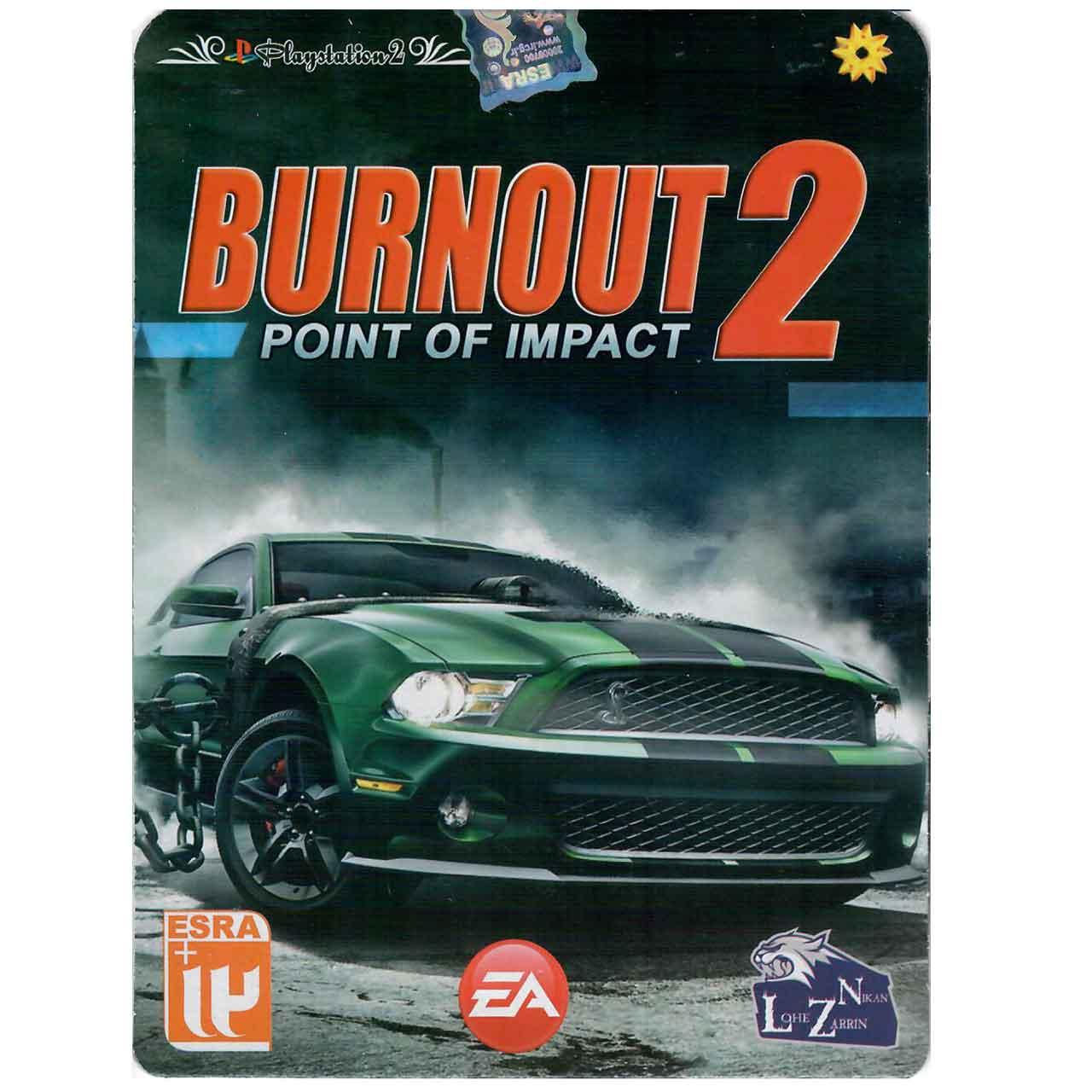 بازی Burnout 2 Point Of Impact مخصوص  PS2