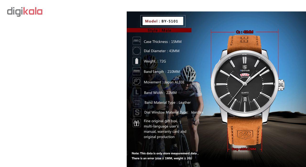 خرید ساعت مچی عقربه ای مردانه بنیار مدل 5101 کد 02