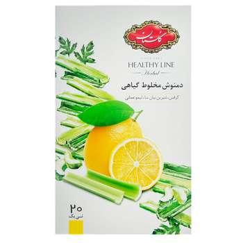 دمنوش کیسه ای مخلوط گیاهی گلستان با طعم لیمو و کرفس بسته 20 عددی