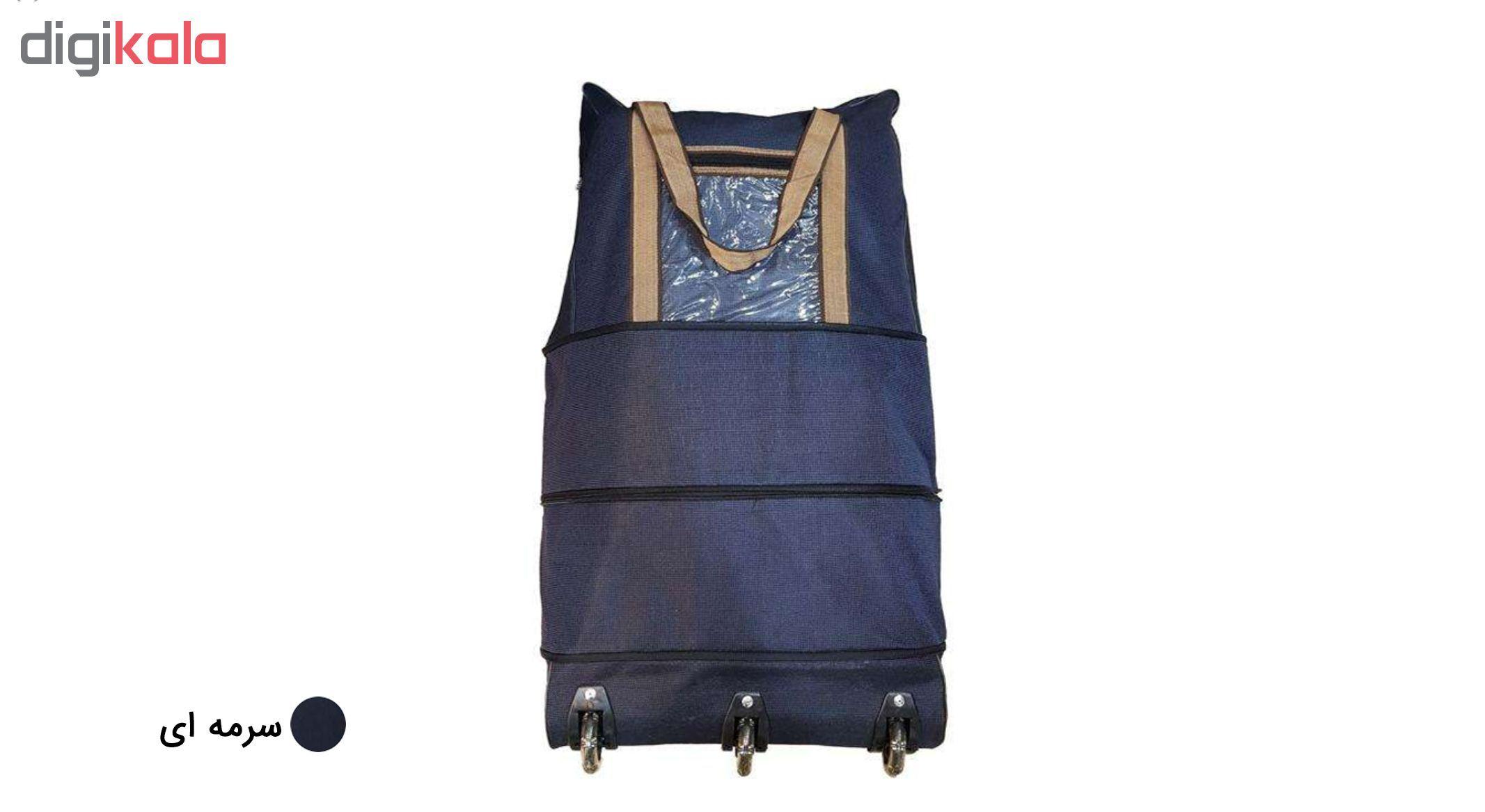 ساک سفری مدل Blue-jambo main 1 2
