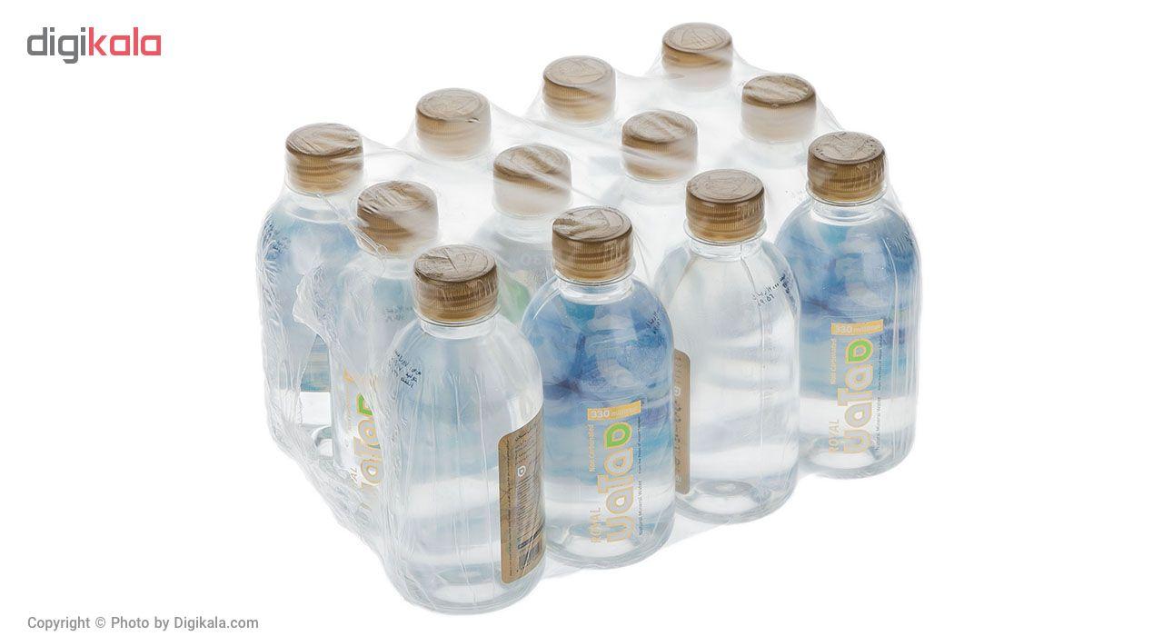 آب معدنی رویال واتا حجم 330 میلی لیتر بسته 12 عددی main 1 1