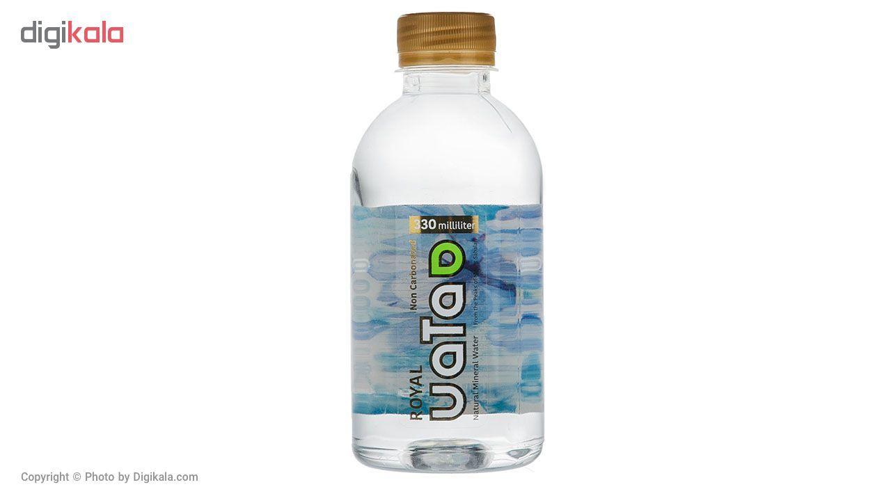 آب معدنی رویال واتا حجم 330 میلی لیتر بسته 12 عددی main 1 2