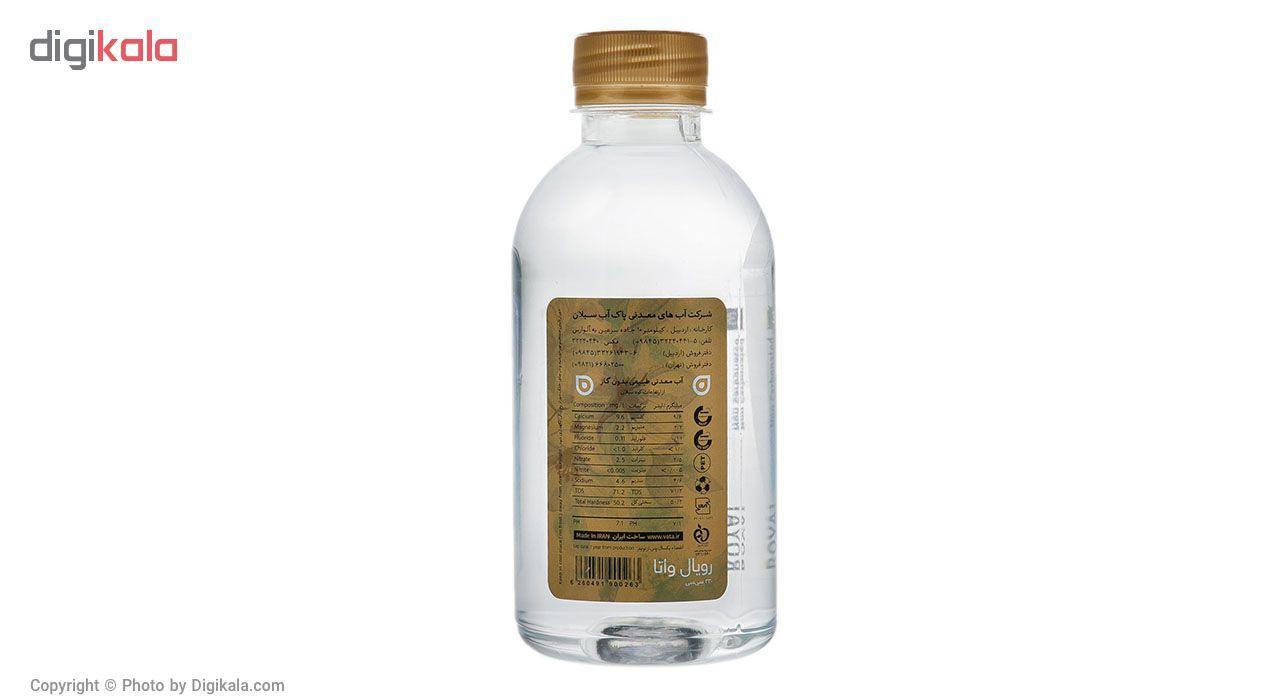 آب معدنی رویال واتا حجم 330 میلی لیتر بسته 12 عددی main 1 3