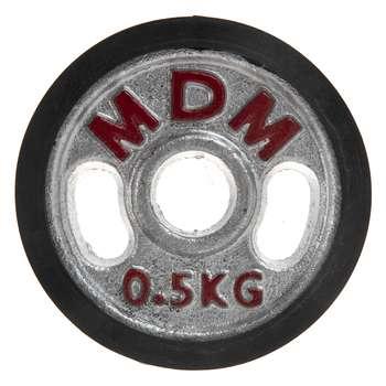 وزنه دمبل ام دی ام وزن 0.5 کیلوگرم بسته 2 عددی