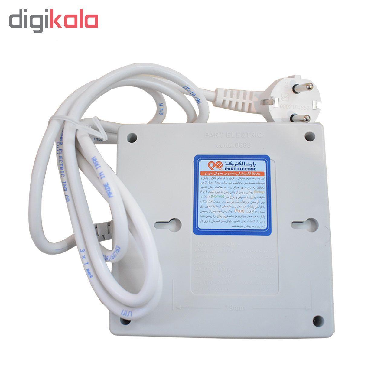 محافظ ولتاژ پارت الکتریک مدل 004 main 1 2