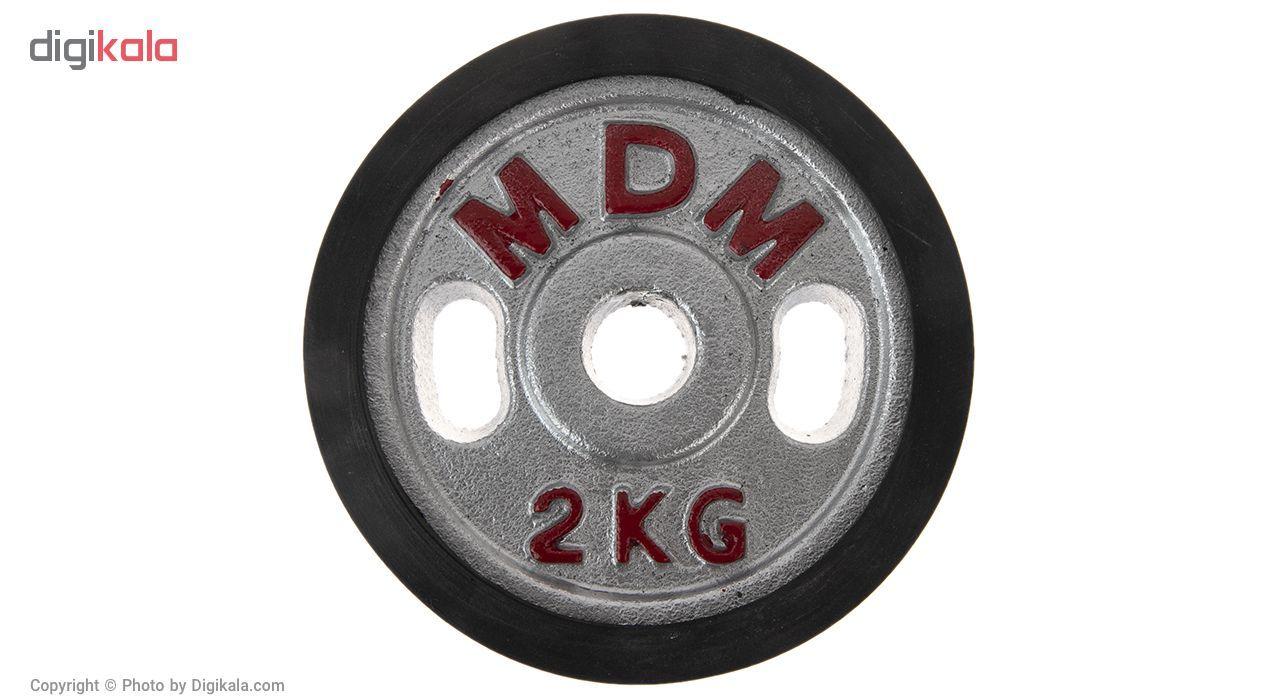 وزنه دمبل ام دی ام وزن 2 کیلوگرم بسته 2 عددی main 1 1