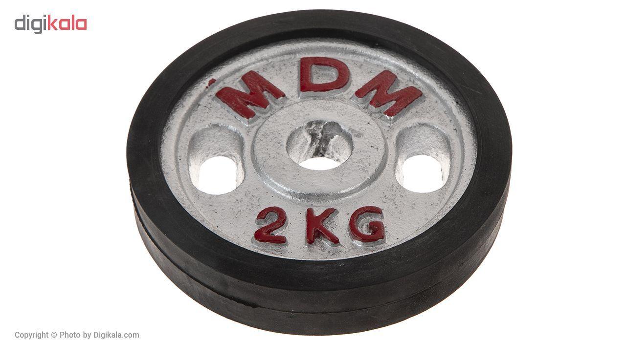وزنه دمبل ام دی ام وزن 2 کیلوگرم بسته 2 عددی main 1 2
