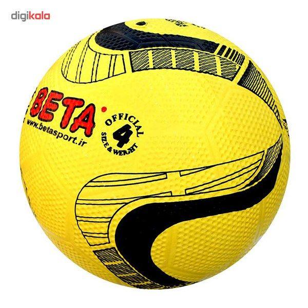 توپ فوتبال لاستیکی بتا مدل PSRG4 main 1 2