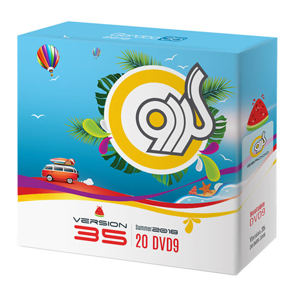 مجموعه نرم افزاری گردو ورژن 35 نسخه پاییز 2018 | Gerdoo Version 35 Autumn 2018 Software Collection