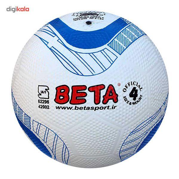 توپ فوتبال لاستیکی بتا مدل PSRG4 main 1 3