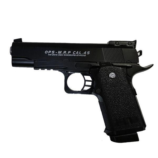 تفنگ بازی فلزی مدل کلت M20