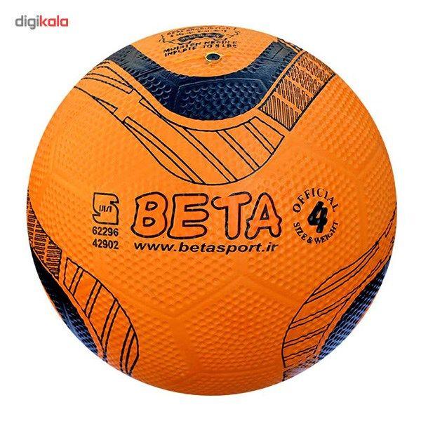 توپ فوتبال لاستیکی بتا مدل PSRG4 main 1 4