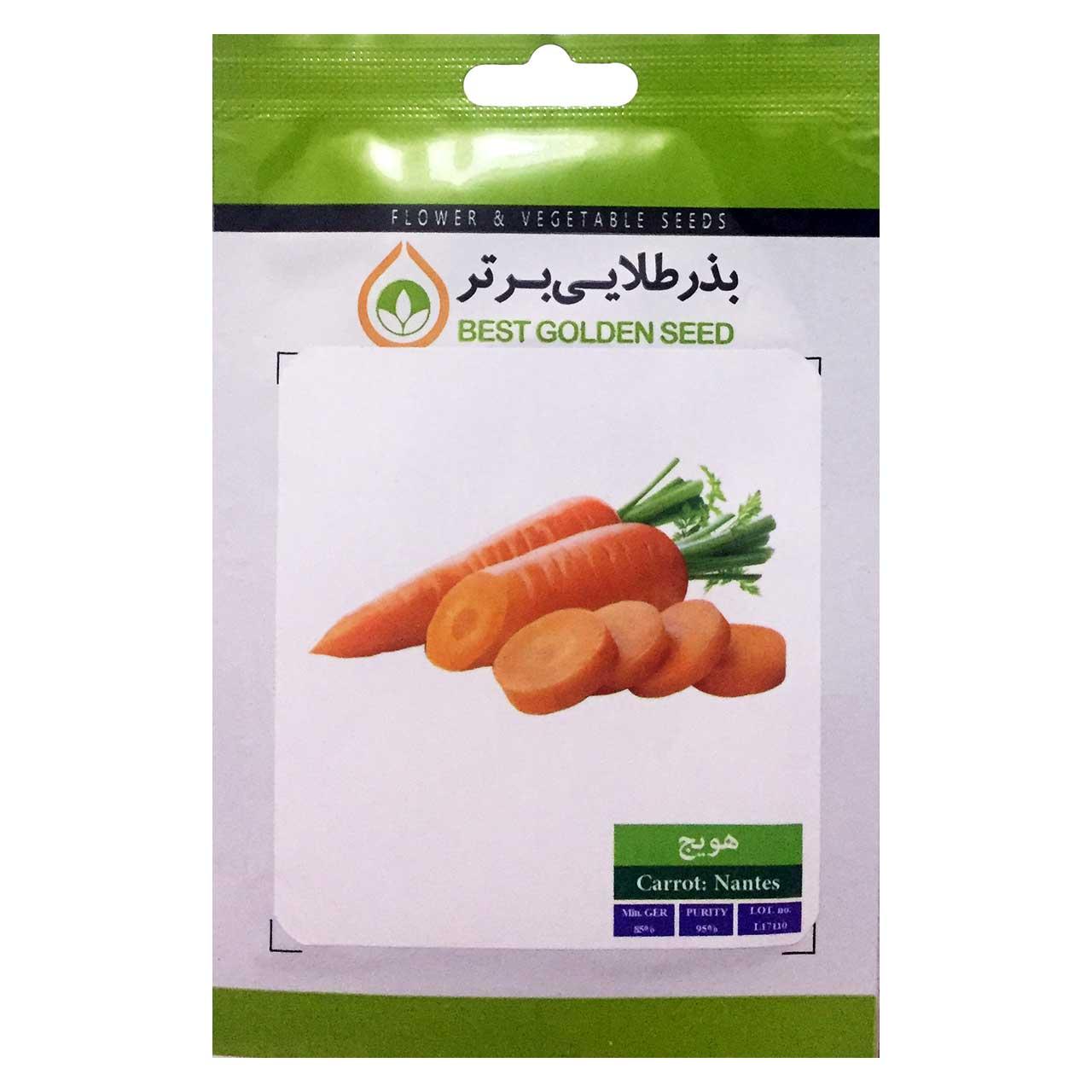 بذر هویج بذر طلایی برتر کد BZT-86