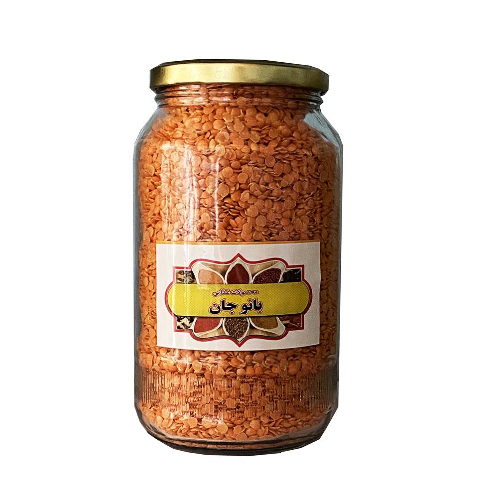 دال عدس بانوجان - ۹۰۰ گرم