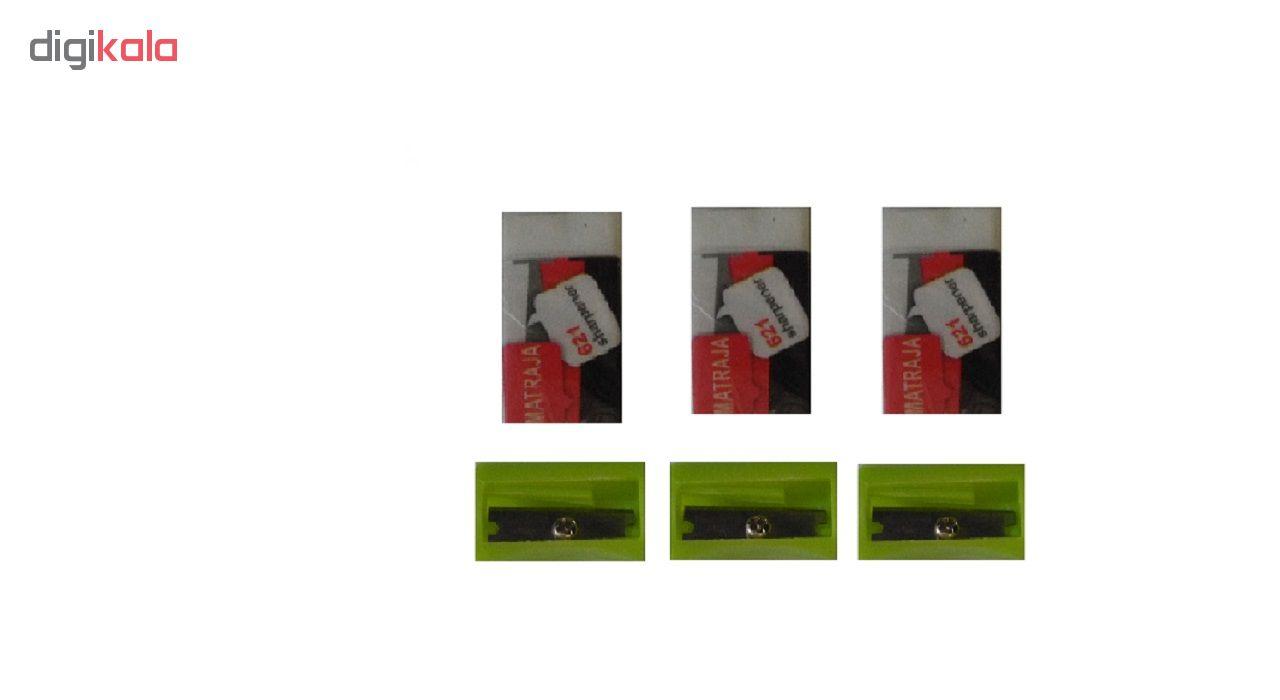 تراش و پاکن مدل ماتراجا مجموعه 6 عددی main 1 1