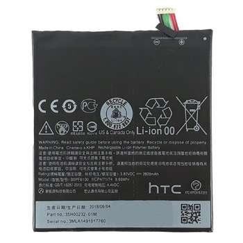 باتری گوشی اچ تی سی مدل B0PF6100 با ظرفیت 2600 میلی آمپرساعت مناسب برای موبایل اچ تی سی Desire 826