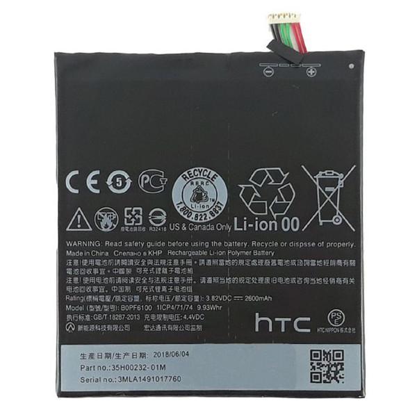 باتری گوشی مدل B0PF6100 با ظرفیت 2600 میلی آمپرساعت مناسب برای موبایل اچ تی سی Desire 826