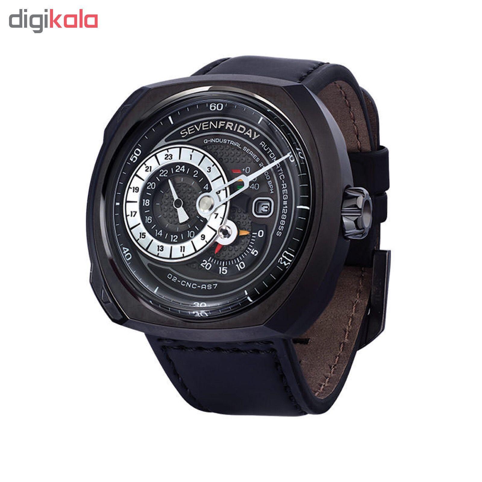 خرید ساعت مچی عقربه ای سون فرایدی مدل SF-Q3/01 | ساعت مچی