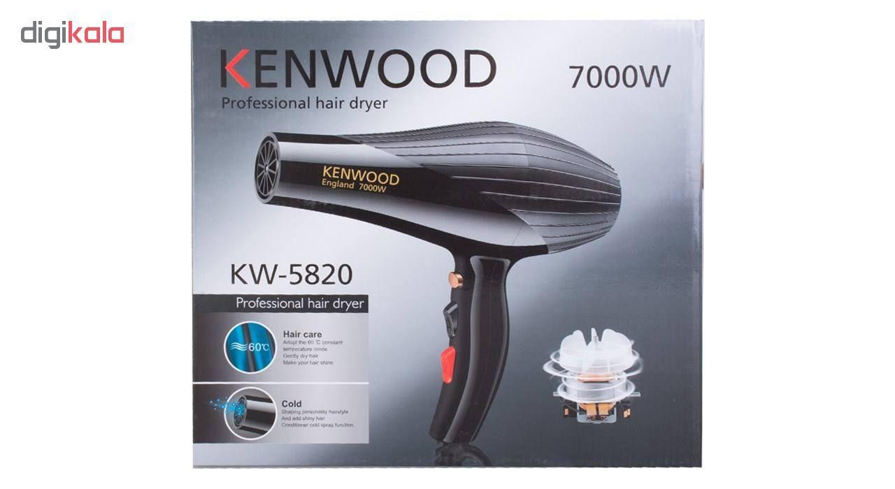 سشوار  مدل KW-5820 main 1 5