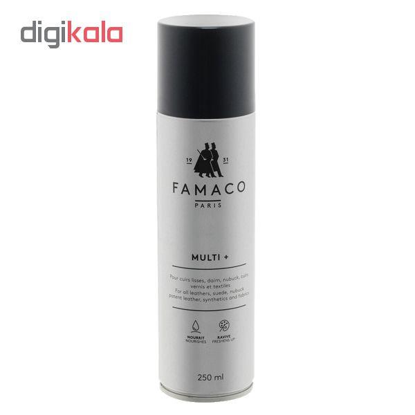 اسپری نرم کننده و درخشان کننده چرم فاماکو مدل FAM01131899 حجم 250 میلی لیتر