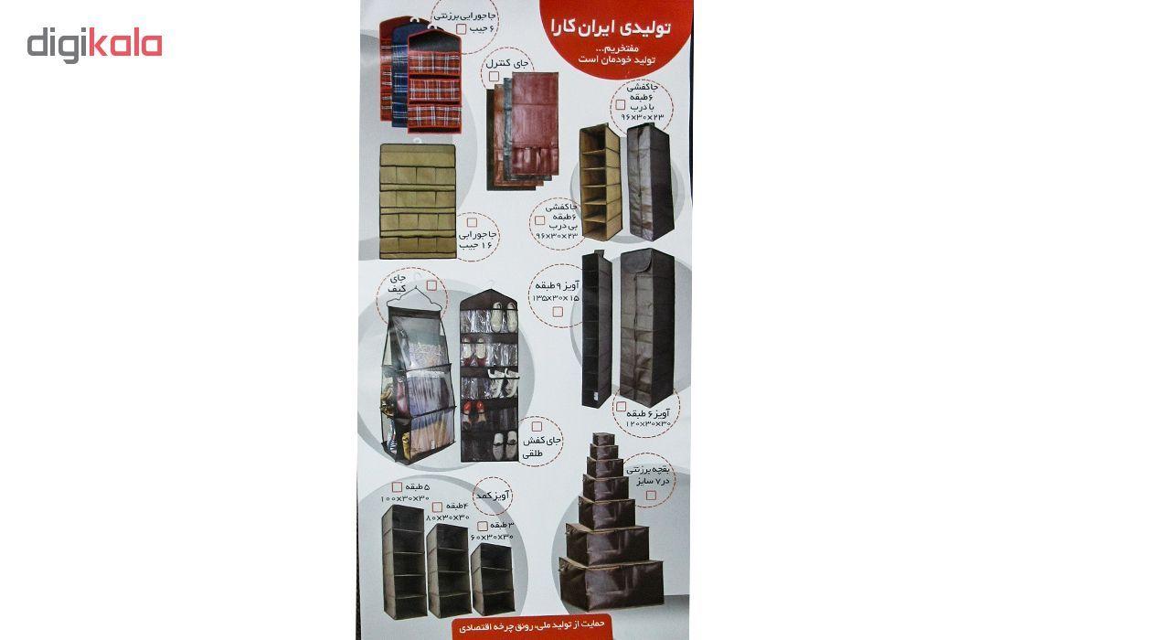 ارگانایزر زیر تختی ایران کارا مدل BOX 8 برزنتی main 1 6