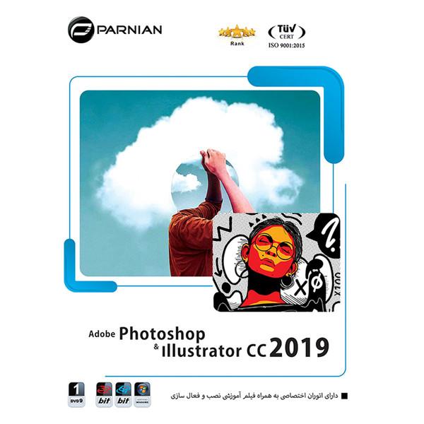 مجموعه نرم افزاری فتوشاپ photoshop cc 2019 وillustrator نشر پرنیان