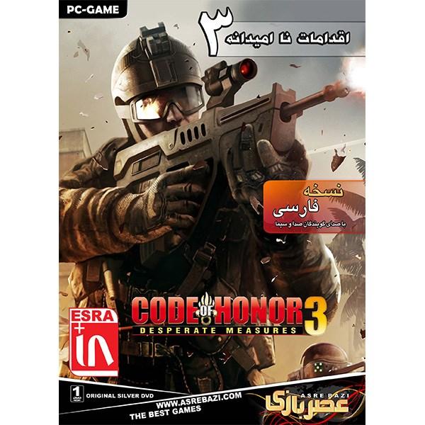 بازی کامپیوتری Code of Honor 3 Desperate Measures