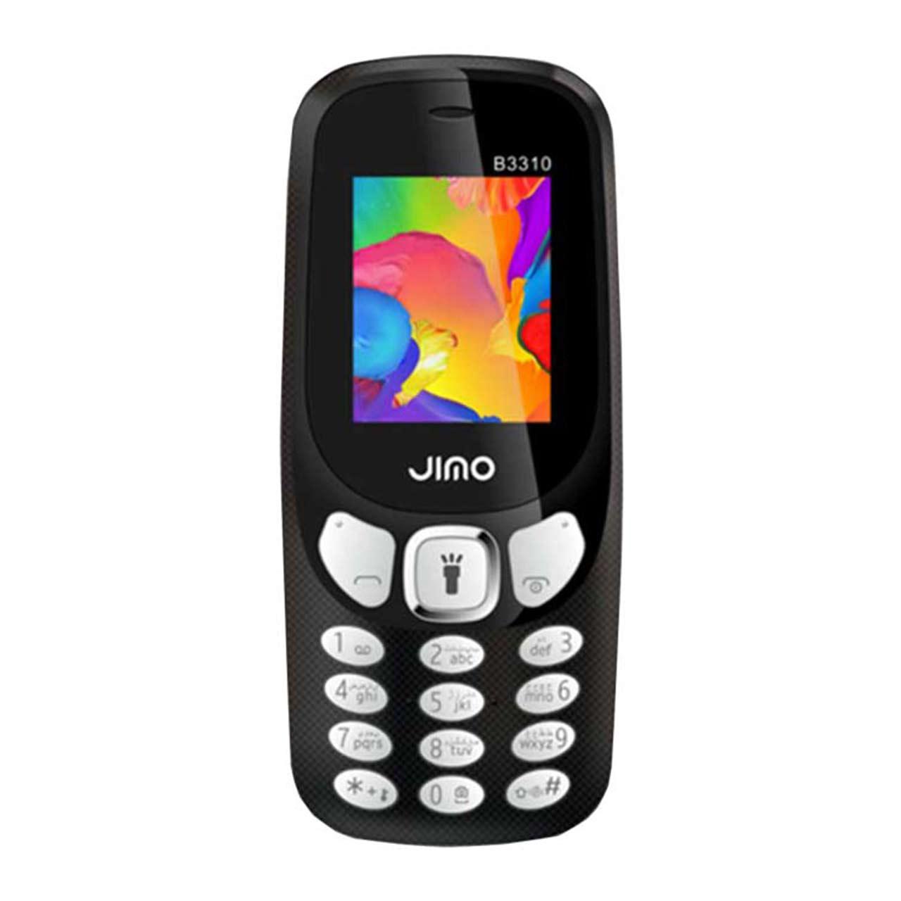 گوشی موبایل جیمو مدل B3310 دو سیمکارت
