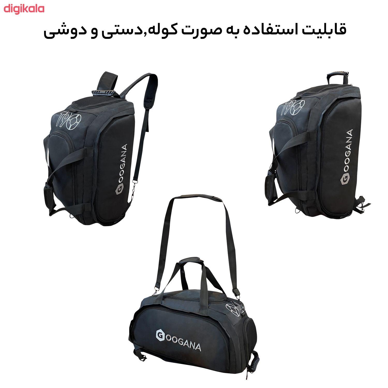 ساک ورزشی گوگانا مدل gog2030 main 1 1
