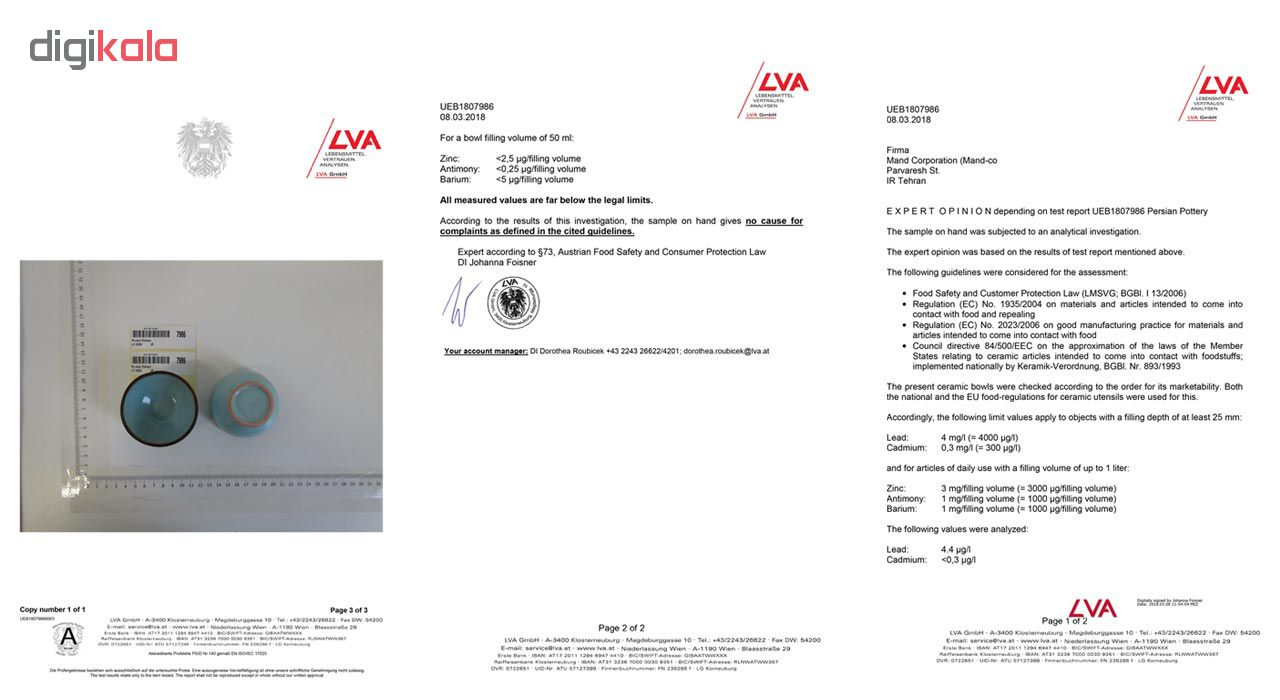 پیش دستی سفالی  طرح برگ خیال کد 1-20026