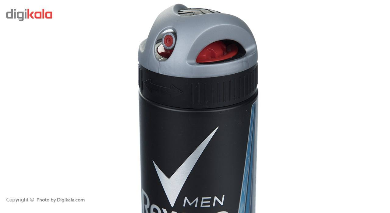 اسپری ضد تعریق مردانه رکسونا مدل Xtra Cool حجم 150 میلی لیتر main 1 3
