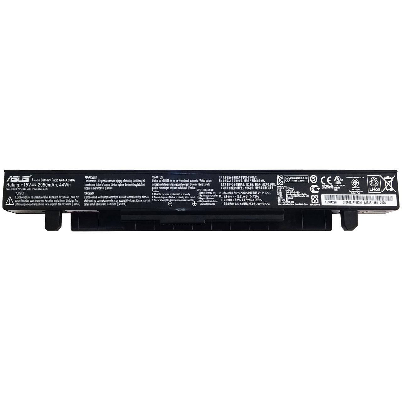 باتری 4 سلولی لپ تاپ ایسوس Asus k550 |