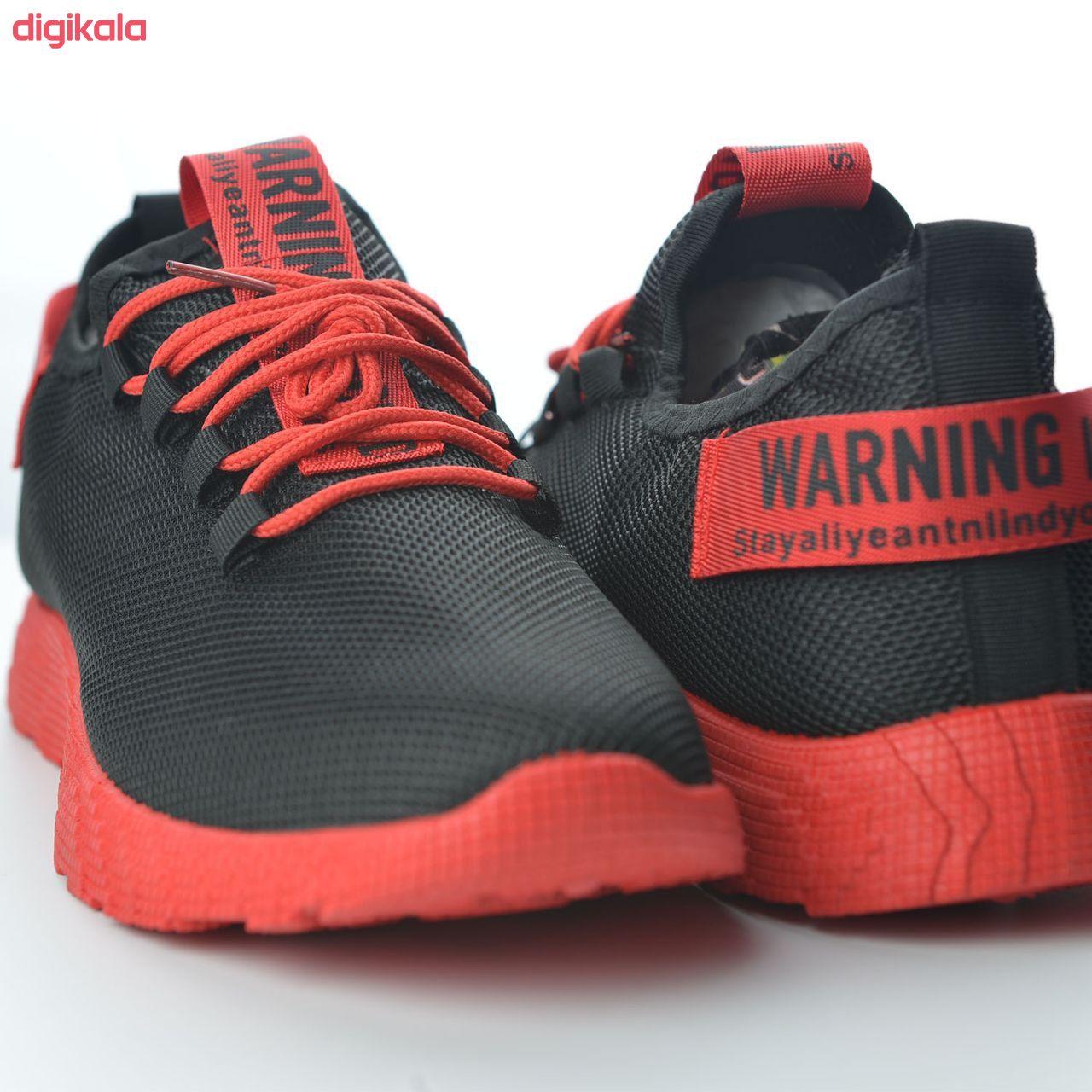 کفش راحتی مردانه مدل BIT main 1 19