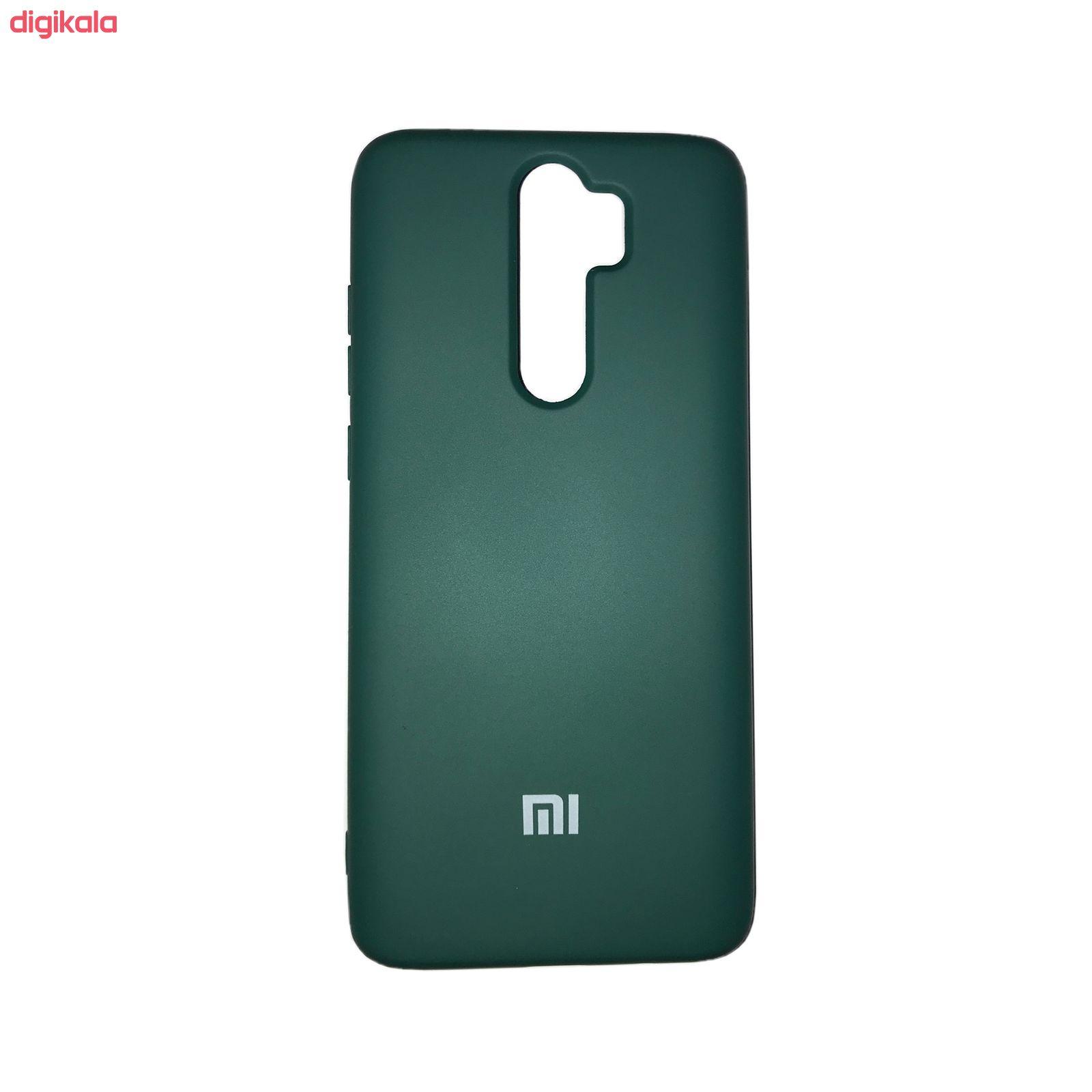 کاور مدل SIL-60 مناسب برای گوشی موبایل شیائومی Redmi Note 8 Pro main 1 1