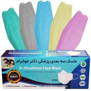 منتخب محصولات پرفروش ماسک تنفسی