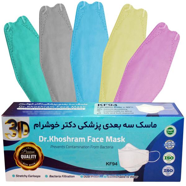 ماسک تنفسی دکترخوشرام مدل 3D رنگین کمان بسته 20 عددی