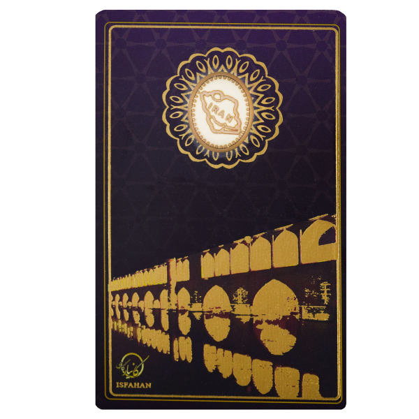 طلا گرمی 18 عیار کانیار گالری طرح سی و سه پل اصفهان کد 88