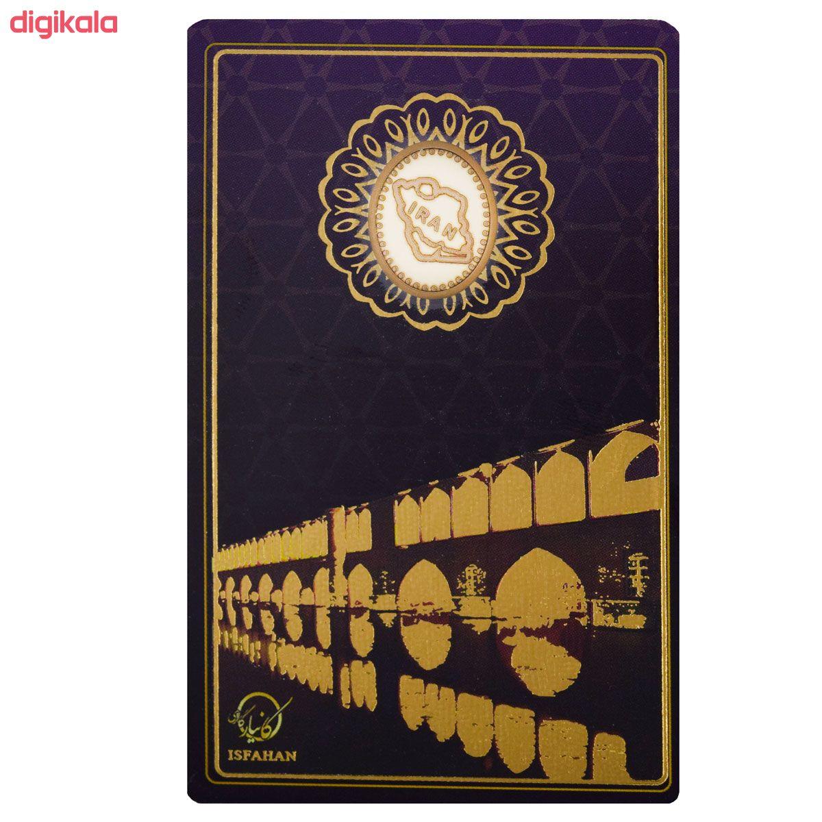 طلا گرمی 18 عیار کانیار گالری طرح سی و سه پل اصفهان کد 88 main 1 5