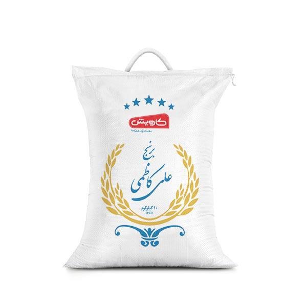 برنج علی کاظمی کاویش 10 کیلوگرم