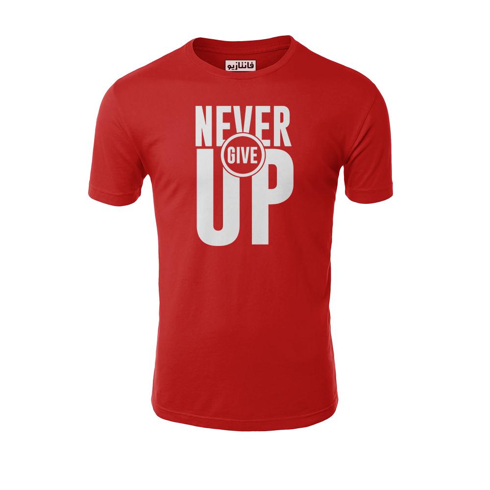 تیشرت آستین کوتاه مردانه فانتازیو طرح Never Give UP مدل 261کد SBM053