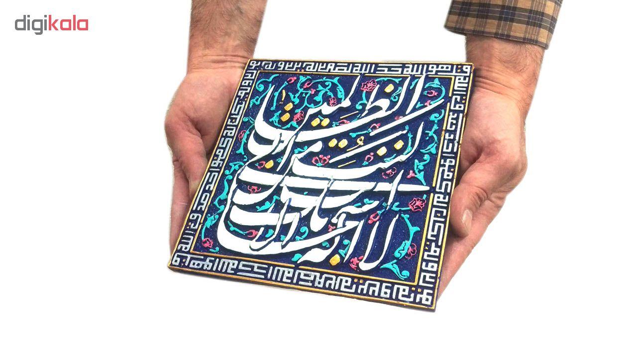 خرید                      کتیبه  نقش برجسته لوح هنر طرح نجات از غم و اندوه کد 118