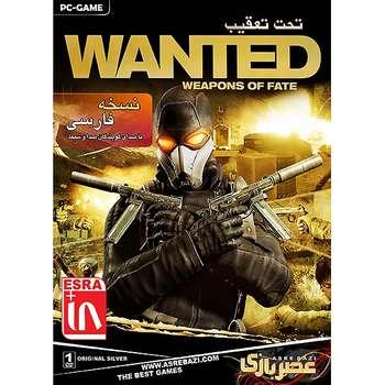 بازی کامپیوتری Wanted Weapons Of Fate