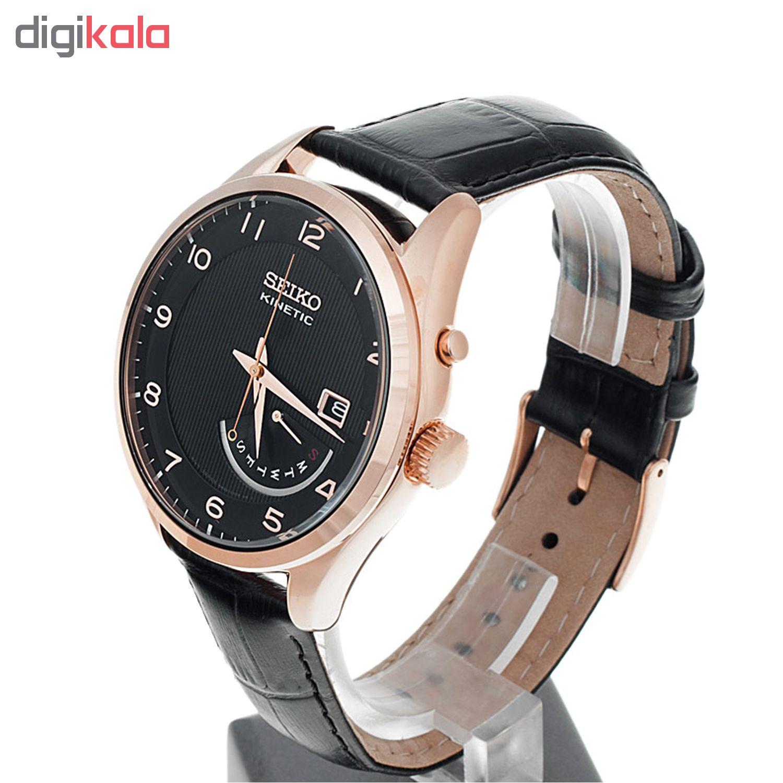 خرید ساعت مچی عقربه ای مردانه سیکو مدل SRN054P1 | ساعت مچی
