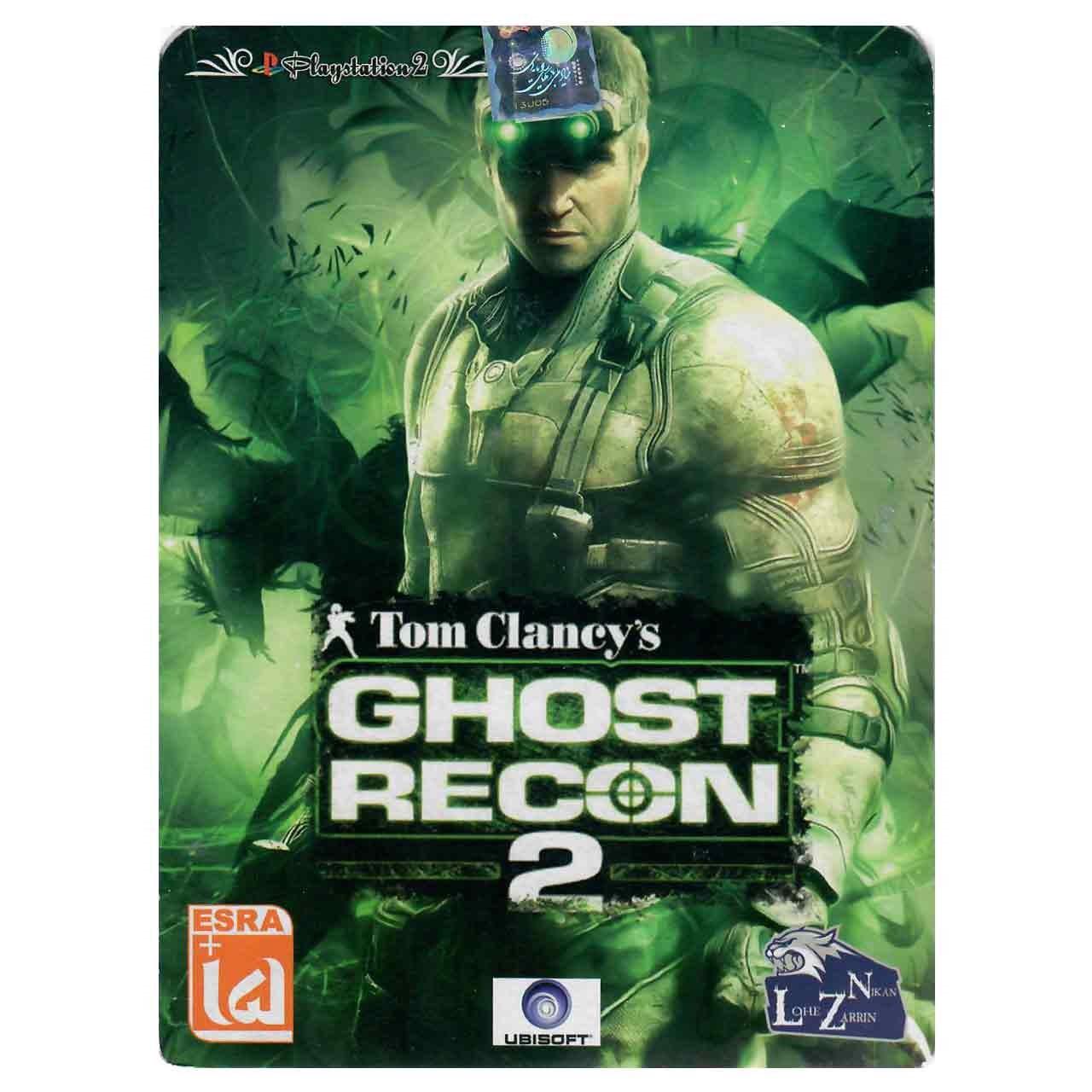 بازی Ghost Recon 2 مخصوص PS2