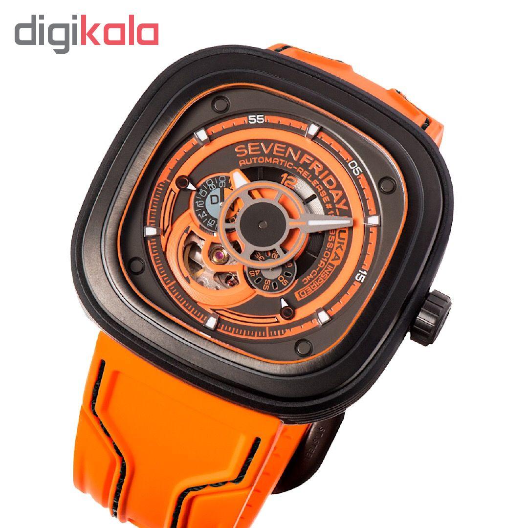 خرید ساعت مچی عقربه ای سون فرایدی SF-P3/07 | ساعت مچی