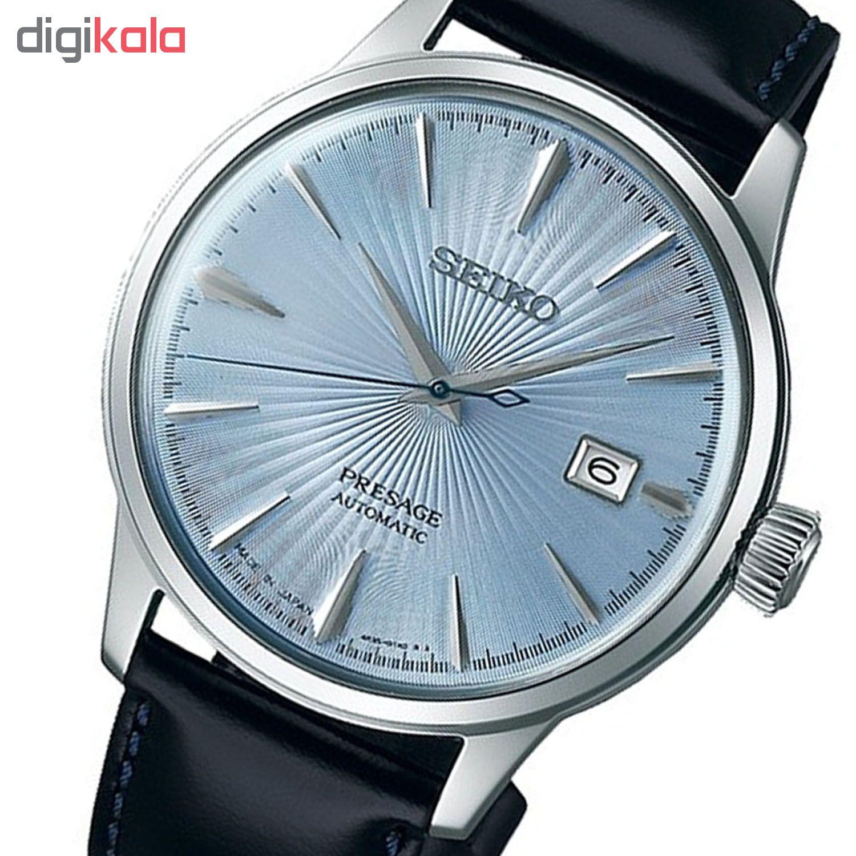 خرید ساعت مچی عقربه ای مردانه سیکو مدل SRPB43J1